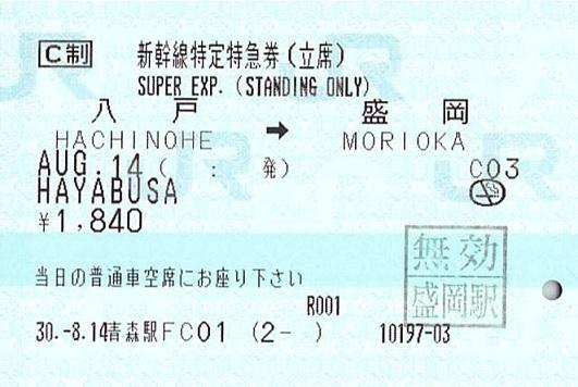 f:id:Himatsubushi2:20200523054113j:plain