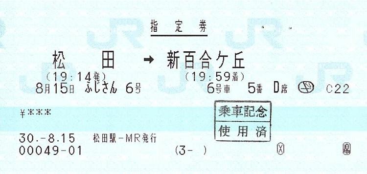 f:id:Himatsubushi2:20200523233021j:plain