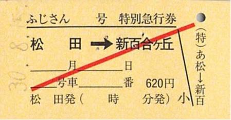 f:id:Himatsubushi2:20200523233107j:plain