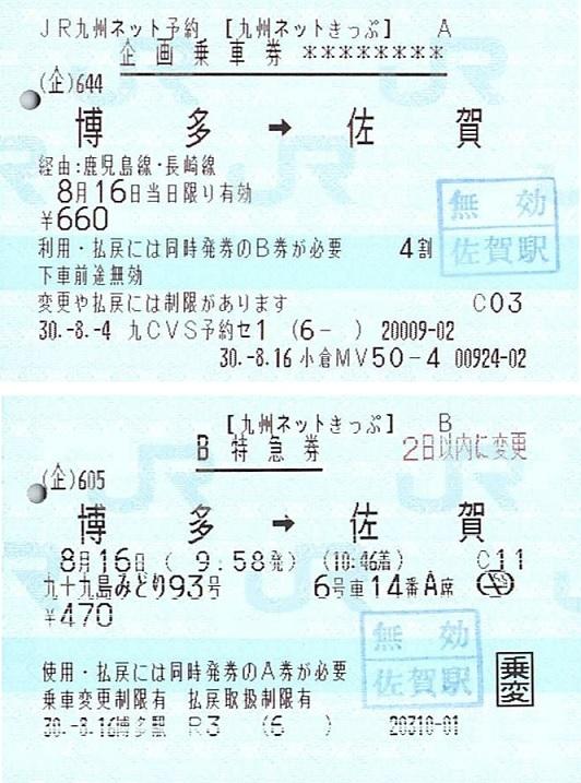 f:id:Himatsubushi2:20200524000515j:plain