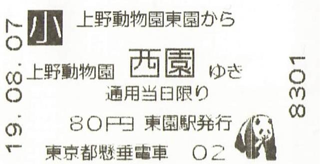 f:id:Himatsubushi2:20200602140411j:plain