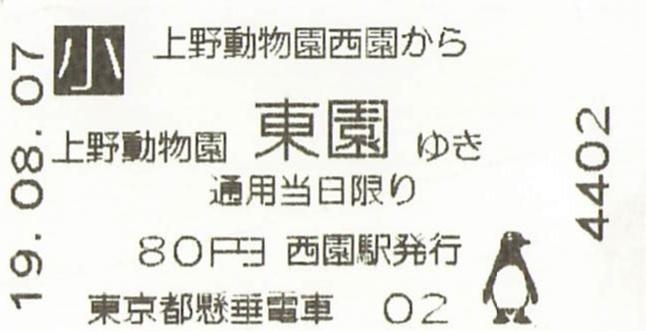 f:id:Himatsubushi2:20200602140424j:plain