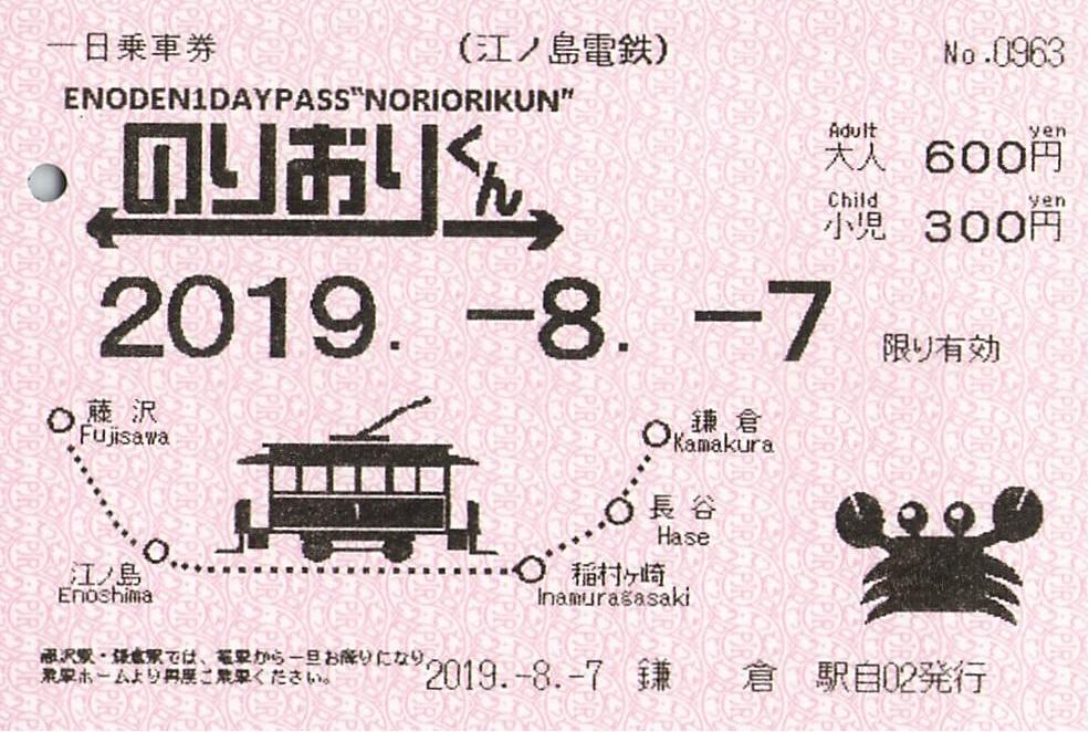 f:id:Himatsubushi2:20200603135914j:plain