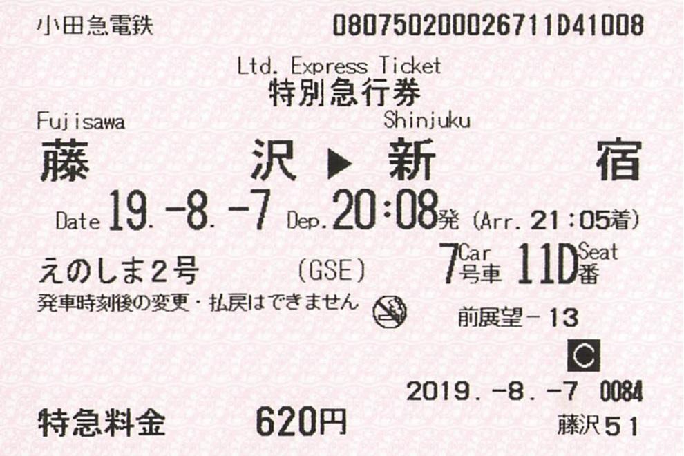 f:id:Himatsubushi2:20200603141819j:plain