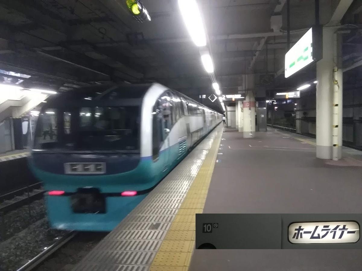 f:id:Himatsubushi2:20200606213501j:plain