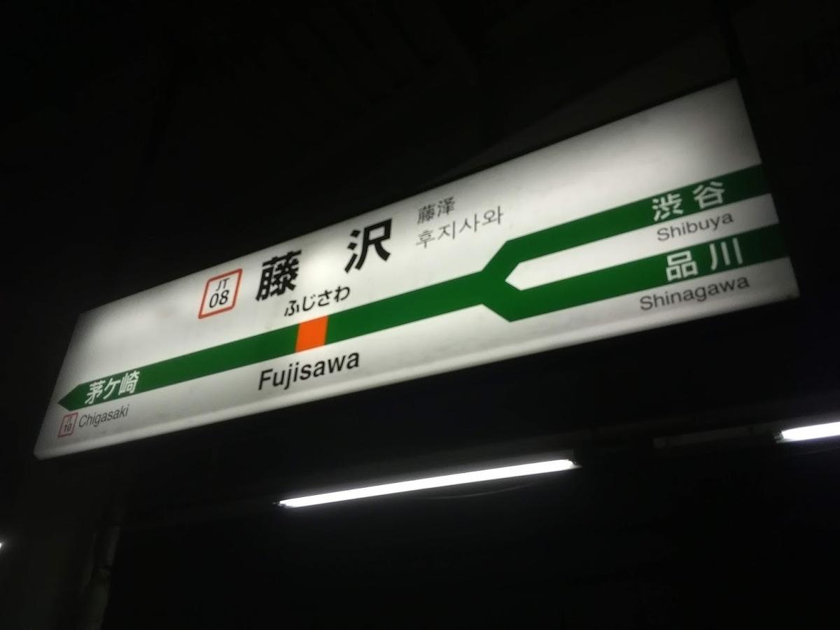 f:id:Himatsubushi2:20200606215210j:plain
