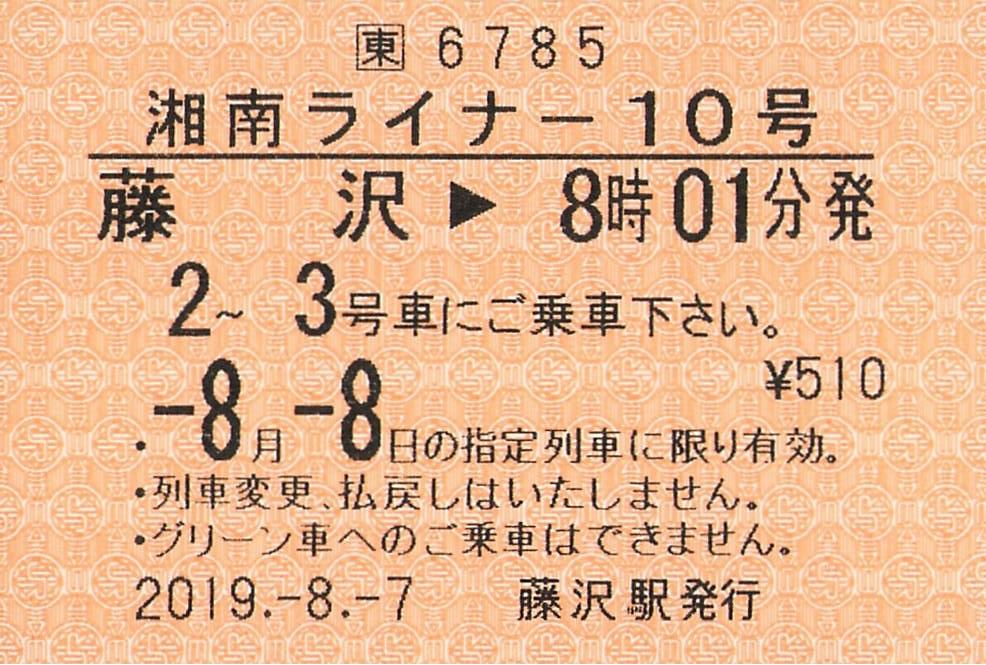 f:id:Himatsubushi2:20200606230354j:plain