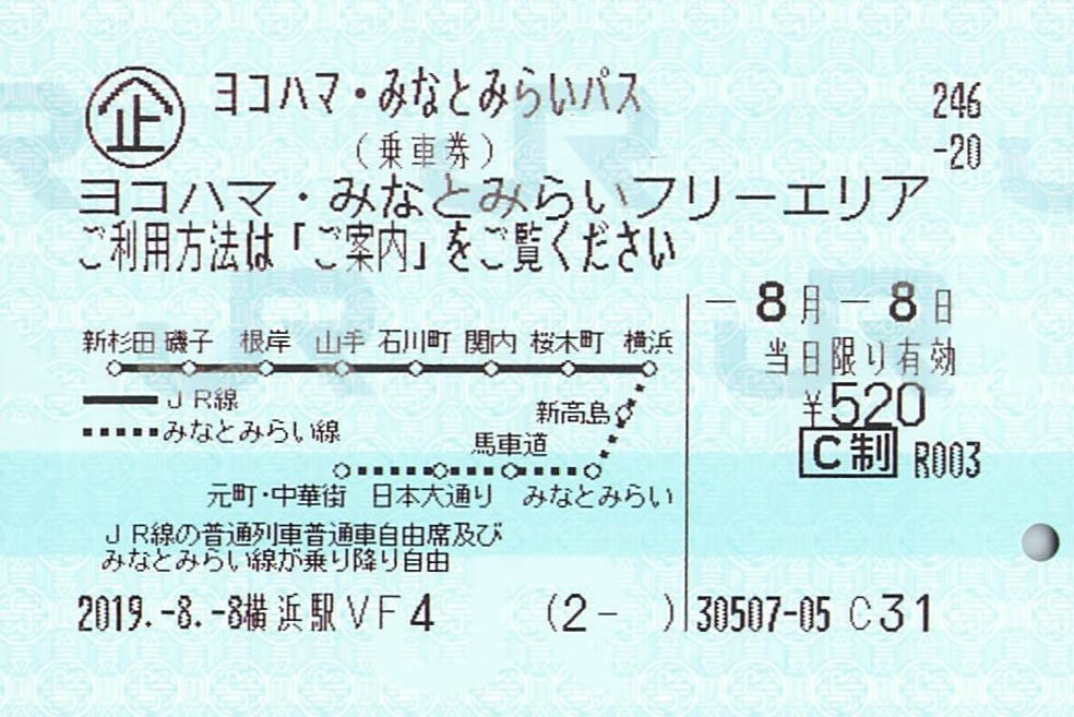 f:id:Himatsubushi2:20200606232830j:plain