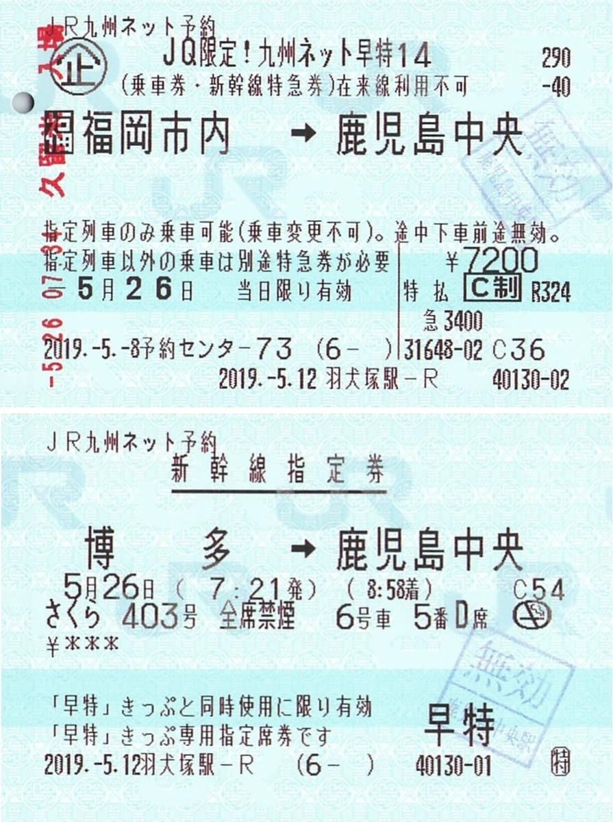 f:id:Himatsubushi2:20200621222212j:plain
