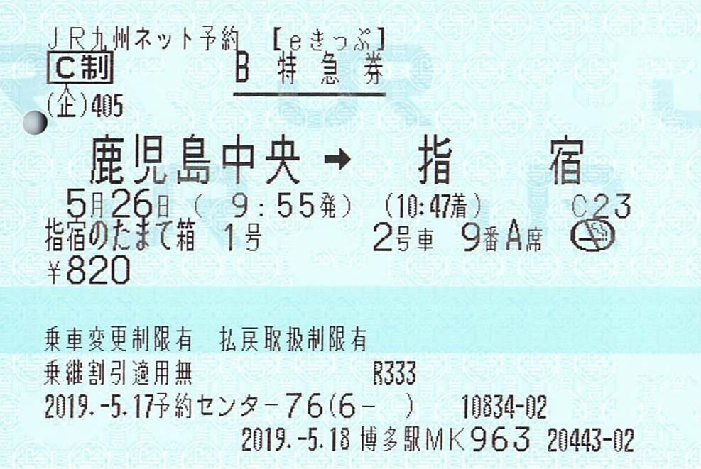 f:id:Himatsubushi2:20200621224959j:plain
