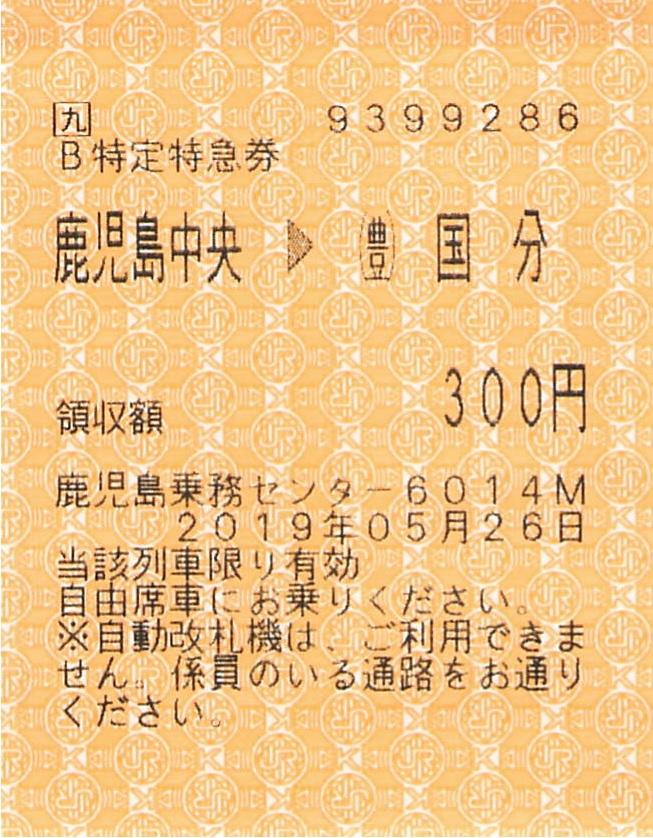 f:id:Himatsubushi2:20200621230402j:plain