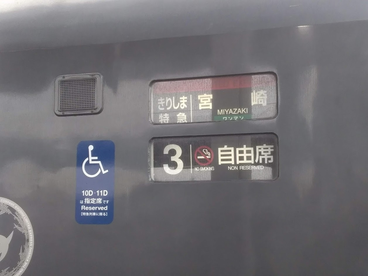 f:id:Himatsubushi2:20200621231218j:plain