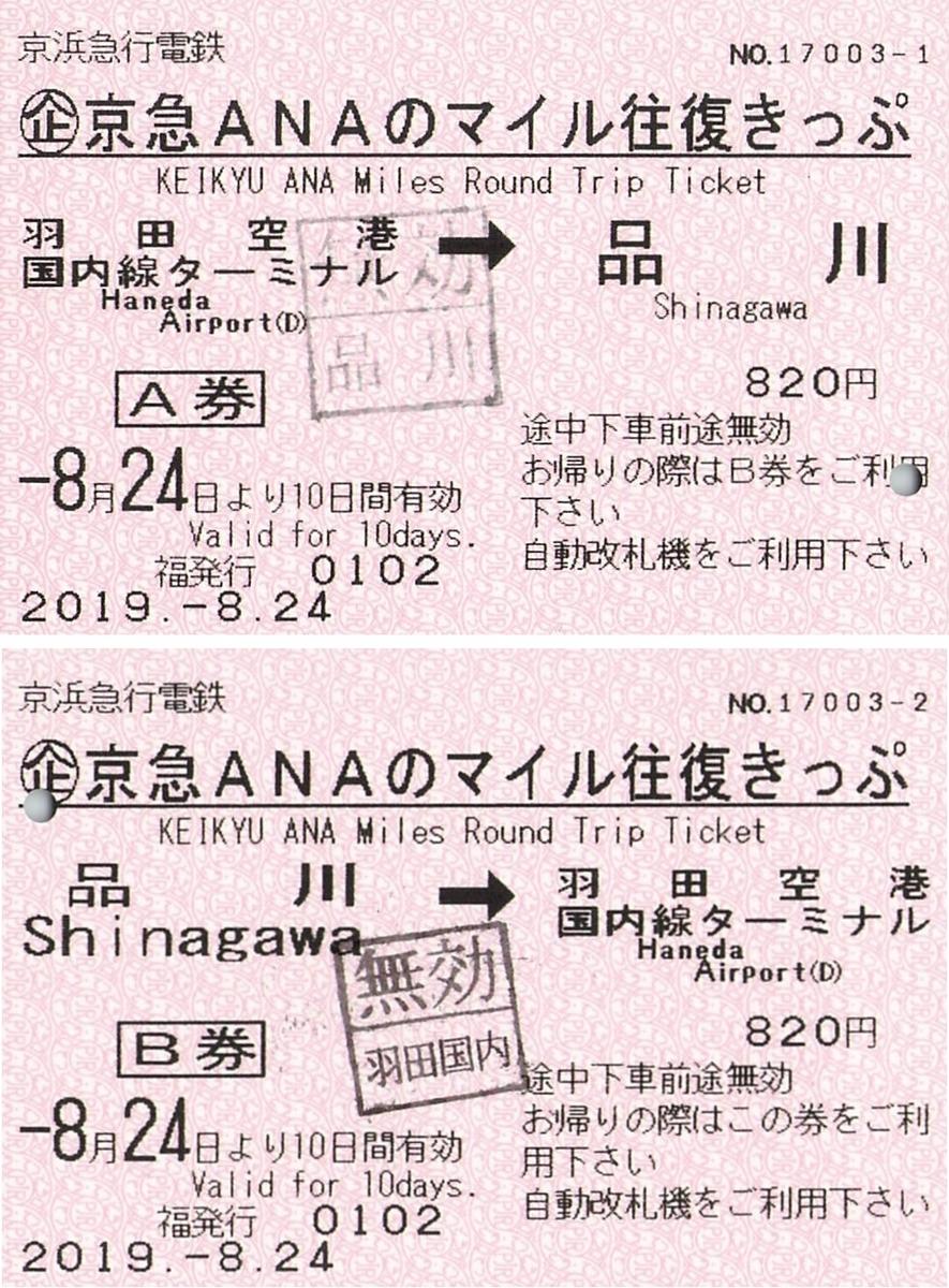 f:id:Himatsubushi2:20200703130630j:plain