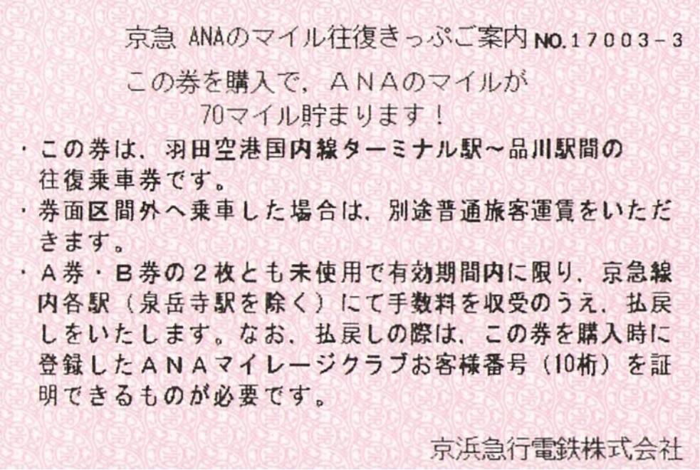 f:id:Himatsubushi2:20200703132749j:plain