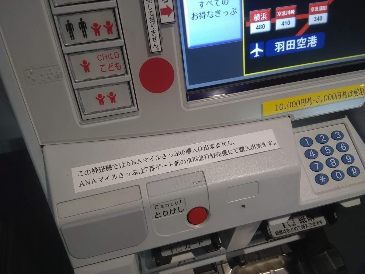 f:id:Himatsubushi2:20200703132907j:plain