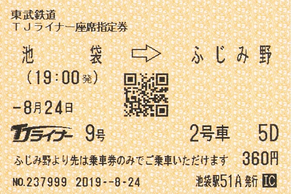 f:id:Himatsubushi2:20200703134441j:plain