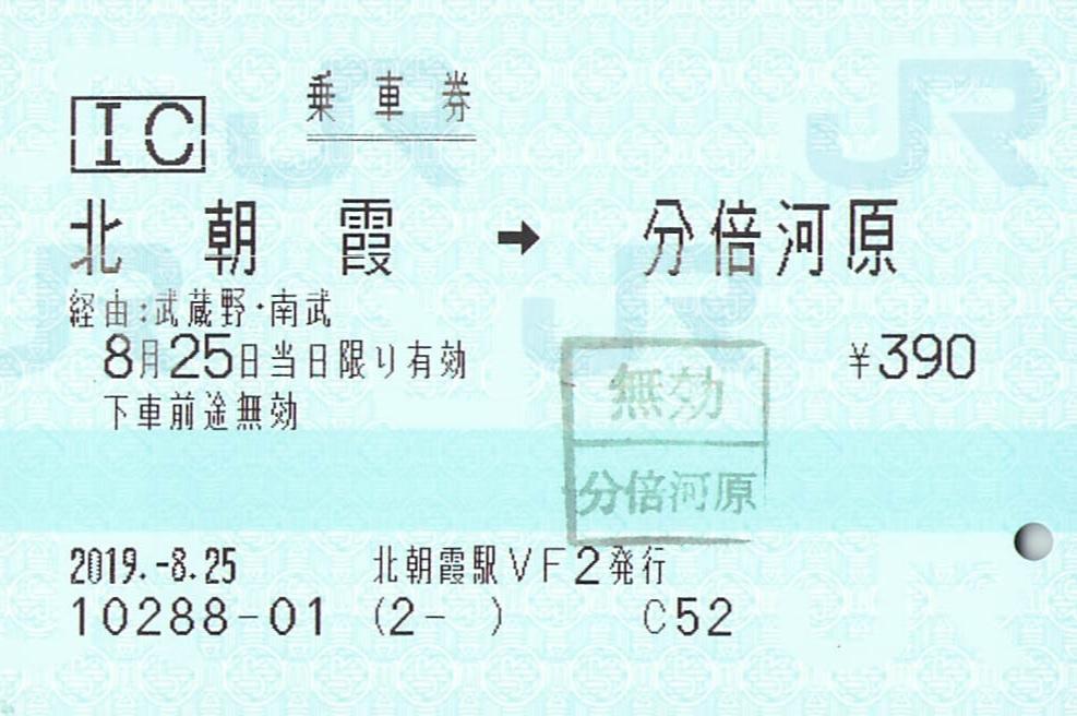 f:id:Himatsubushi2:20200705004144j:plain