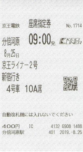 f:id:Himatsubushi2:20200705010538j:plain