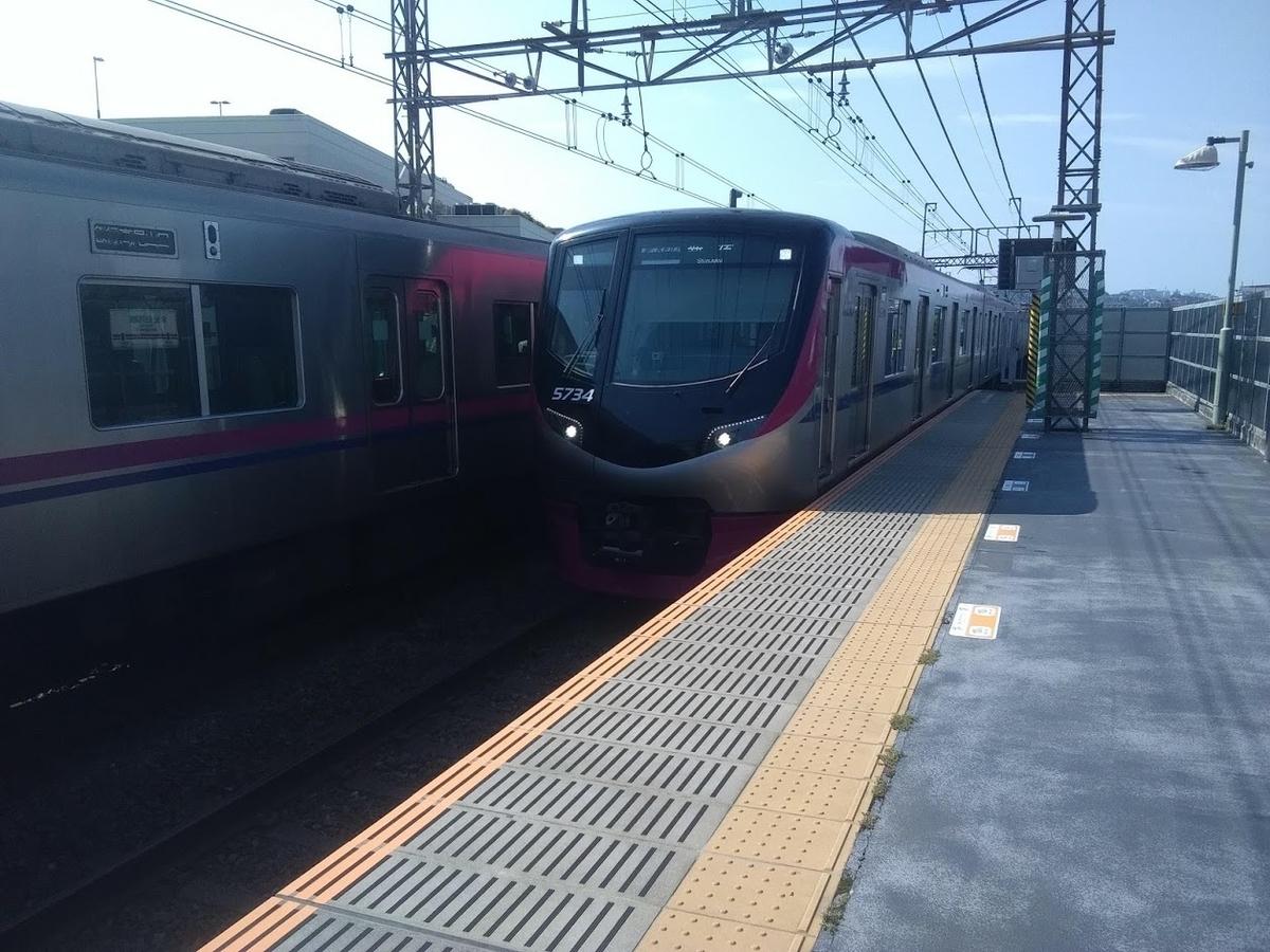 f:id:Himatsubushi2:20200705011241j:plain