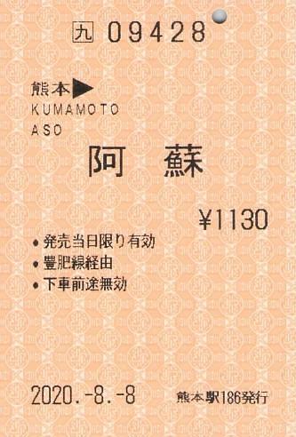 f:id:Himatsubushi2:20200829120649j:plain