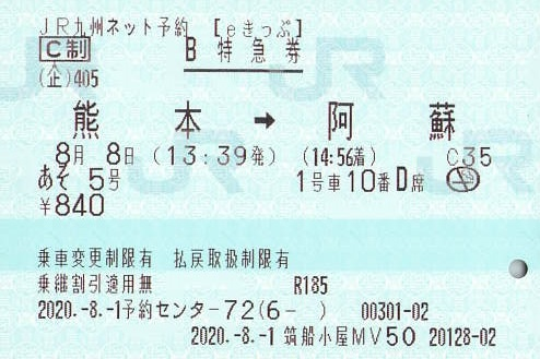 f:id:Himatsubushi2:20200829121206j:plain