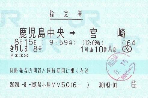 f:id:Himatsubushi2:20200830003505j:plain