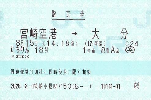f:id:Himatsubushi2:20200830004415j:plain