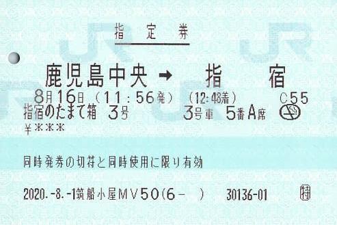 f:id:Himatsubushi2:20200926111452j:plain