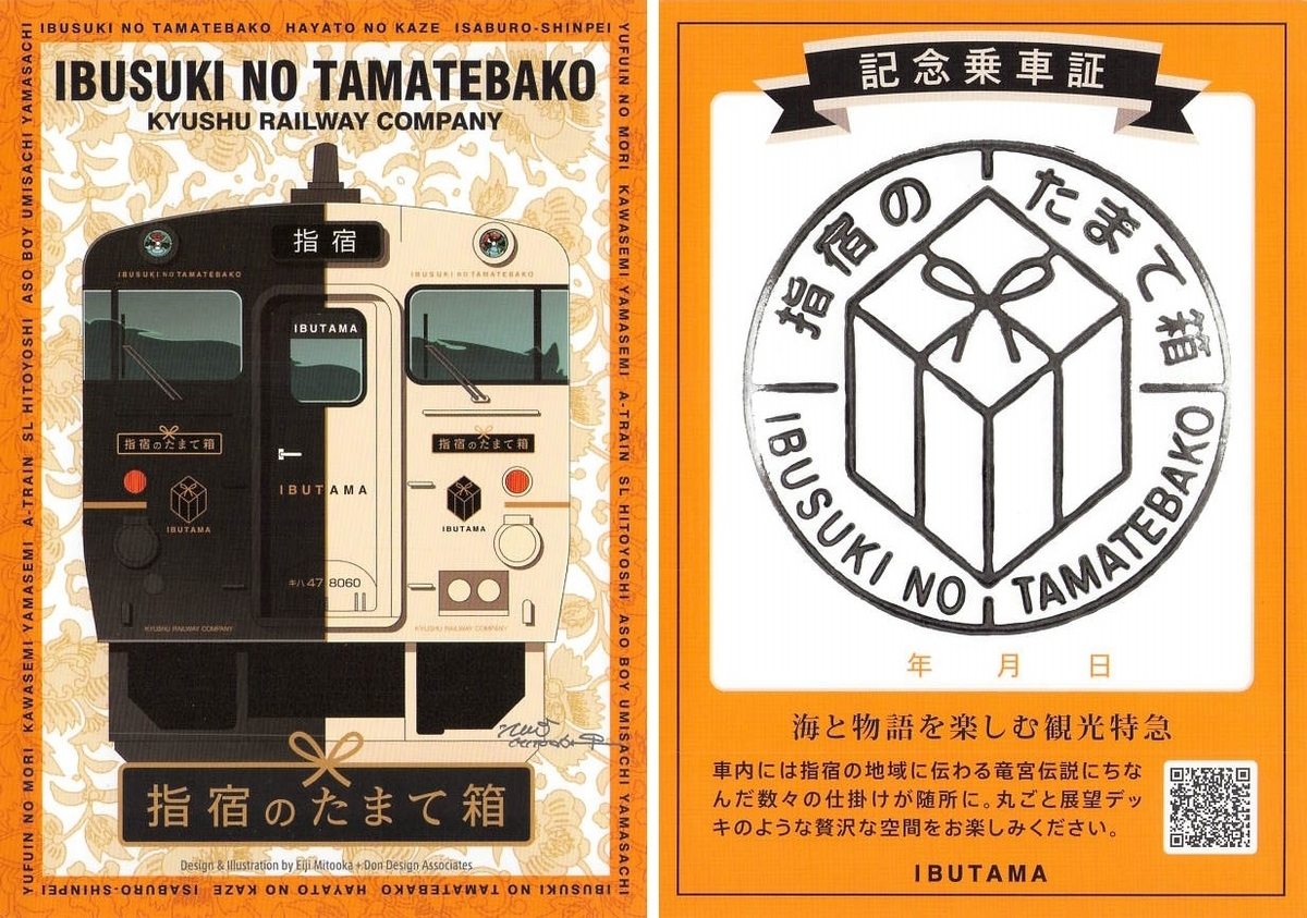f:id:Himatsubushi2:20200926112329j:plain