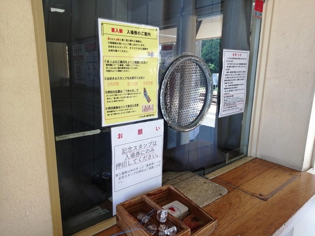 f:id:Himatsubushi2:20200926115428j:plain