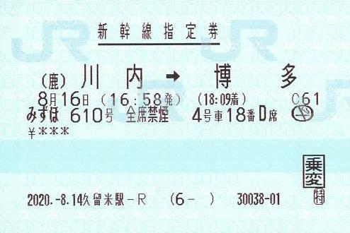 f:id:Himatsubushi2:20200926123010j:plain