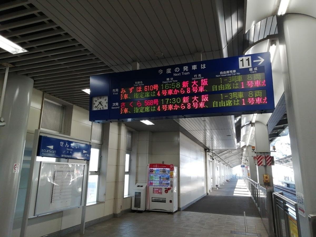 f:id:Himatsubushi2:20200926123630j:plain