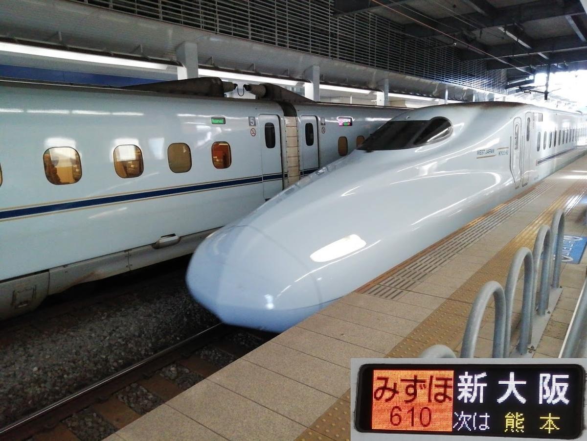 f:id:Himatsubushi2:20200926124159j:plain