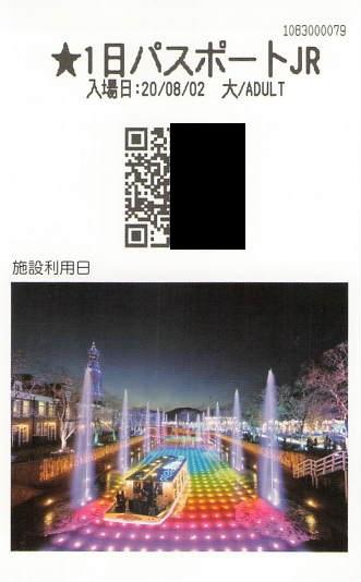 f:id:Himatsubushi2:20200928205653j:plain