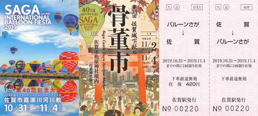 f:id:Himatsubushi2:20201006142040j:plain