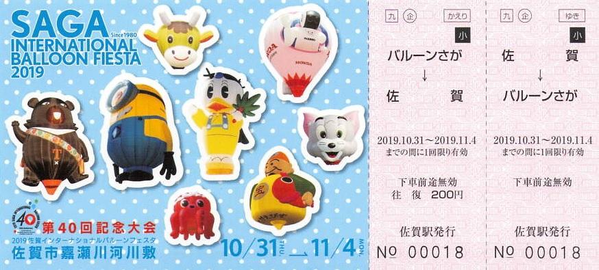 f:id:Himatsubushi2:20201006142054j:plain