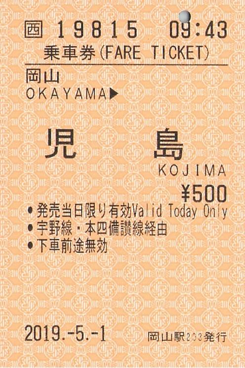 f:id:Himatsubushi2:20201007135559j:plain