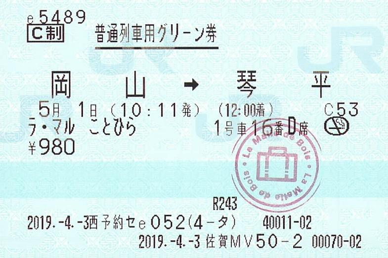 f:id:Himatsubushi2:20201007140618j:plain