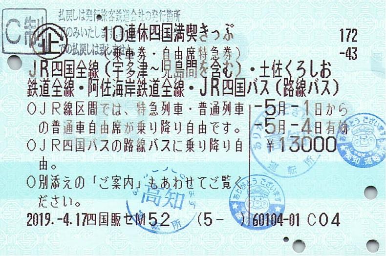 f:id:Himatsubushi2:20201007142424j:plain