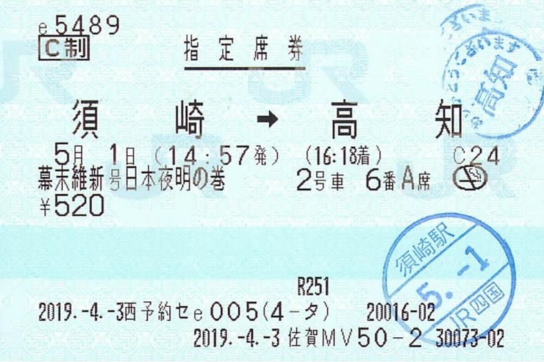 f:id:Himatsubushi2:20201007143655j:plain
