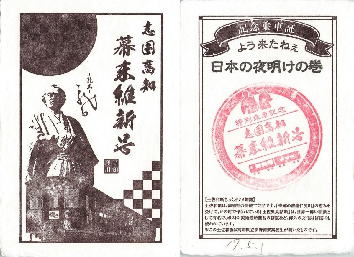 f:id:Himatsubushi2:20201007144418j:plain