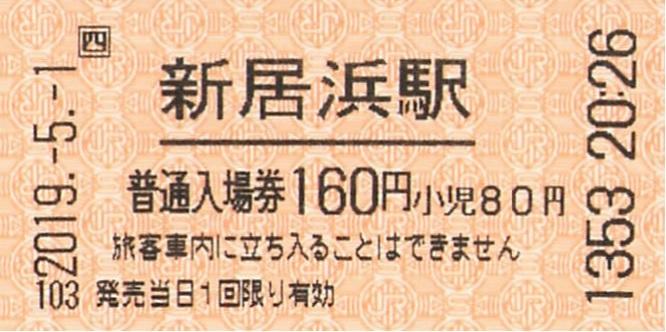 f:id:Himatsubushi2:20201009134638j:plain