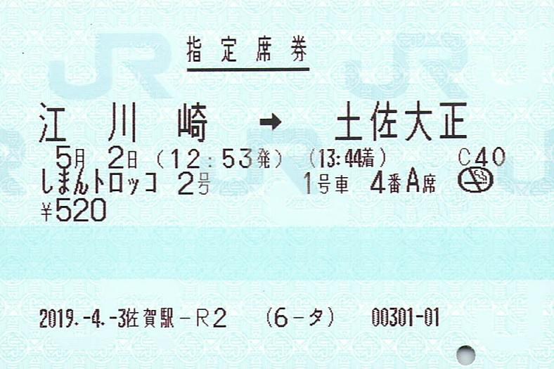 f:id:Himatsubushi2:20201010122146j:plain