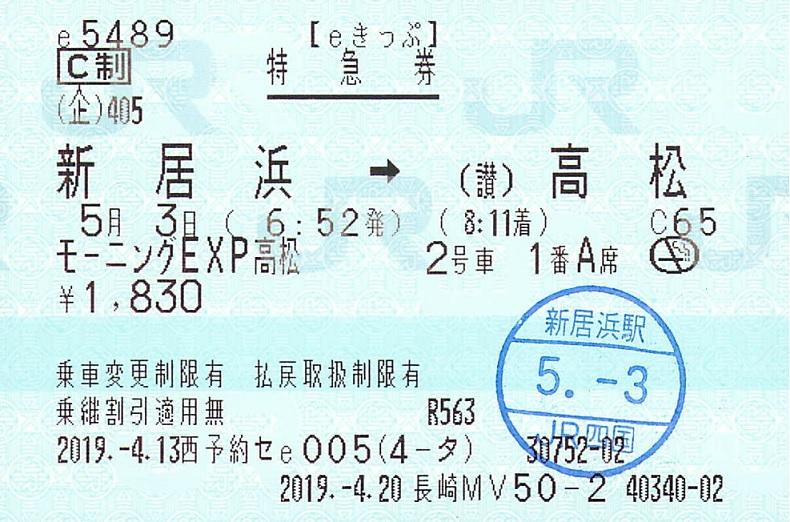 f:id:Himatsubushi2:20201010124539j:plain