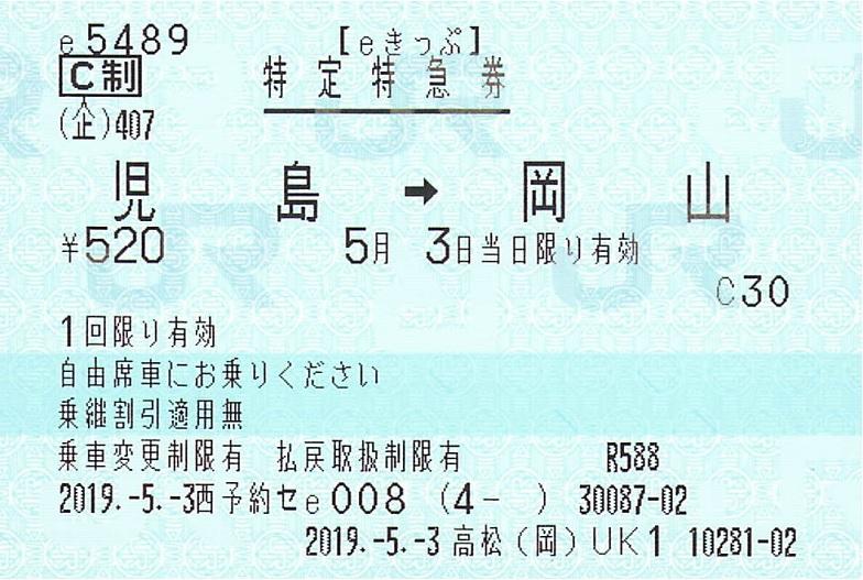 f:id:Himatsubushi2:20201010130241j:plain