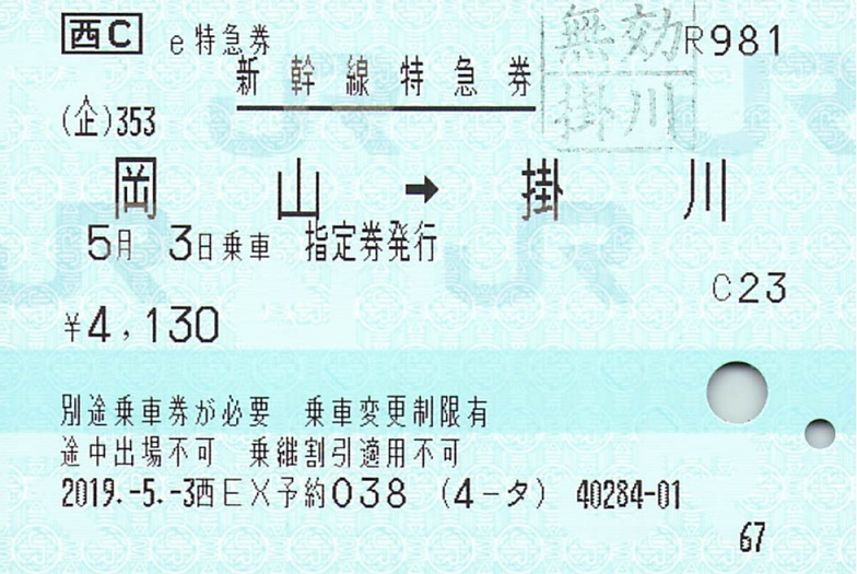 f:id:Himatsubushi2:20201010131617j:plain