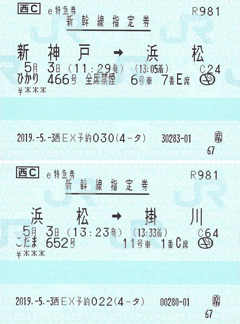 f:id:Himatsubushi2:20201010131745j:plain