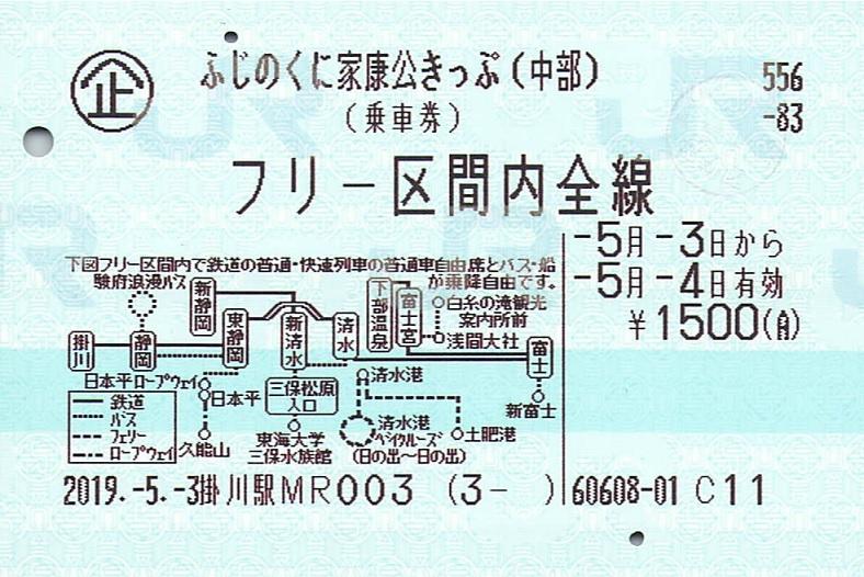 f:id:Himatsubushi2:20201010132458j:plain