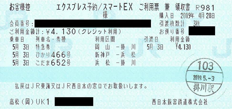 f:id:Himatsubushi2:20201010133621j:plain