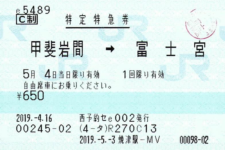 f:id:Himatsubushi2:20201010175905j:plain